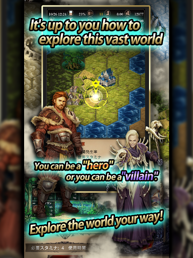 Seek Of Souls - An Unlimited adventure - 4.9.1 screenshots 15