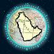 World Globe 3d - World Clock Download for PC Windows 10/8/7