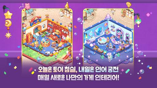 ub9c8uc220uc591ud488uc810 1.8.6 screenshots 20