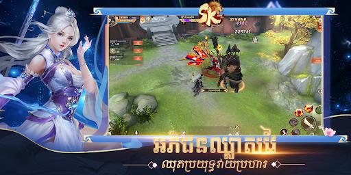 SK Legend 1.9.1 screenshots 11
