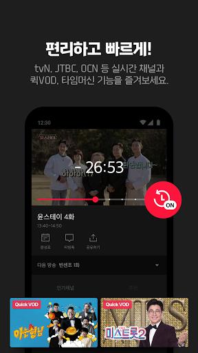 ud2f0ube59(TVING) - uc2e4uc2dcuac04TV, ubc29uc1a1VOD, uc601ud654VOD 7.2.3 Screenshots 8