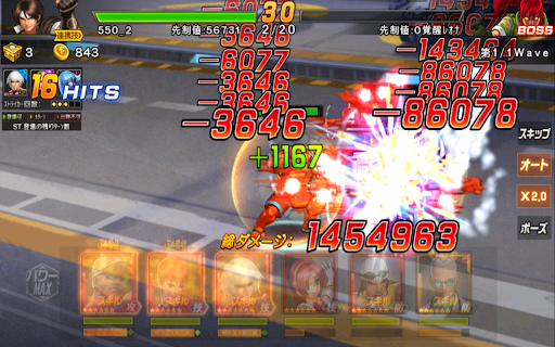 THE KING OF FIGHTERS '98UM OL 1.2.8 Screenshots 18
