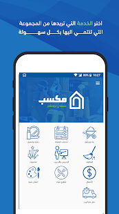 Maksab - Household services and maintenance