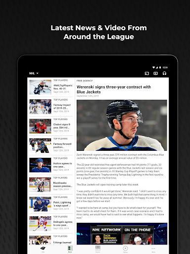 NHL 12.0.0 Screenshots 15