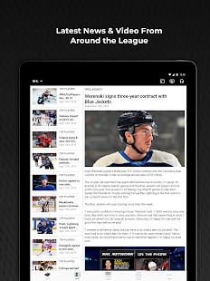 NHL 3.5.0 Screenshots 15