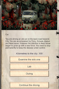 Epidemic - horror text quest with puzzles