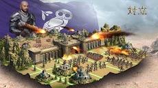 Abyss of Empires: The Mythologyのおすすめ画像1