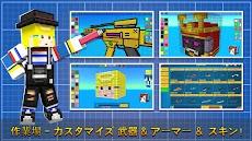 ピクセル シューティング: Cops N Robbers (FPS)のおすすめ画像5