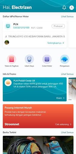PLN Mobile 5.0.49 Screenshots 2