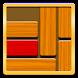 ブロックから出して プレミアム版 - Unblock Me Premium Android