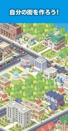 Pocket City: ポケットシティのおすすめ画像1
