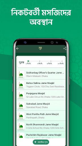 Noor : Quran, Hadith, Namaz Timing, Hajj Info modavailable screenshots 3