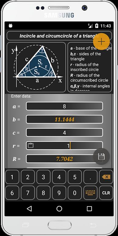 Geometryx: Geometry - Calculator  poster 5