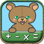 Teddy Bear Calculator