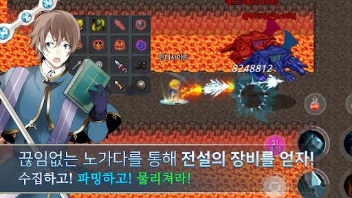 ub178uac00ub2e4 RPG uc628ub77cuc778 1.140 screenshots 7