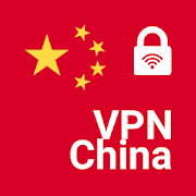 VPN China - get free Chinese IP