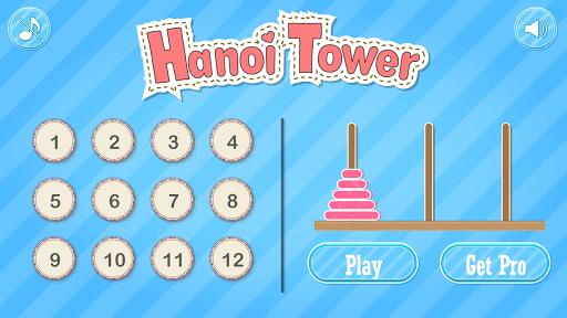 Hanoi Tower 1.4.9 screenshots 1