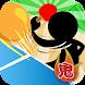 Lofi Ping Pong