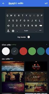 Helakuru Lite - Keyboard Only screenshots 4