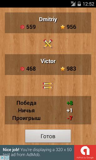 u0421u043bu043eu0432u0430 2.2.6 Screenshots 2