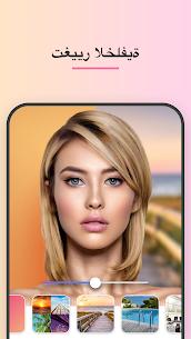 FaceApp – تطبيق محرر الوجه والمكياج والجمال 4