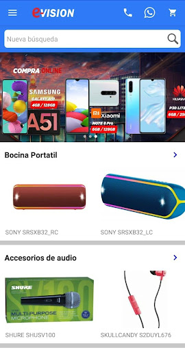 E Vision 17 Screenshots 2