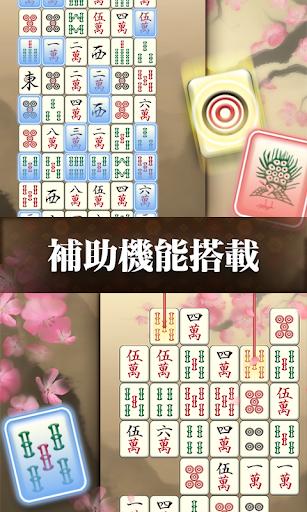 Mahjong Puzzle Shisensho screenshots 4