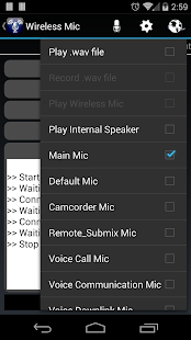 Wireless Mic Screenshot