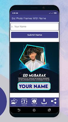 Eid Mubarak Photo Frame With Name 2021のおすすめ画像4