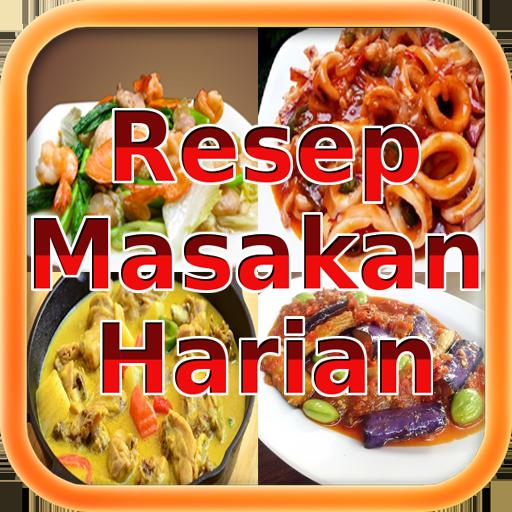 Resep Masakan Sehari Hari Apk 1 0 App Download For Android Com Cutehubby Resepmasakanseharihari