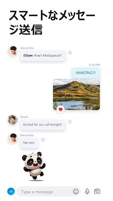Skype - 無料のチャットとビデオ通話のおすすめ画像2