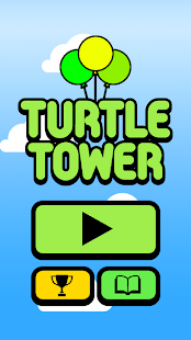 Turtle Tower