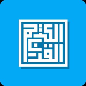 Quranku  Al Quran Indonesia and English