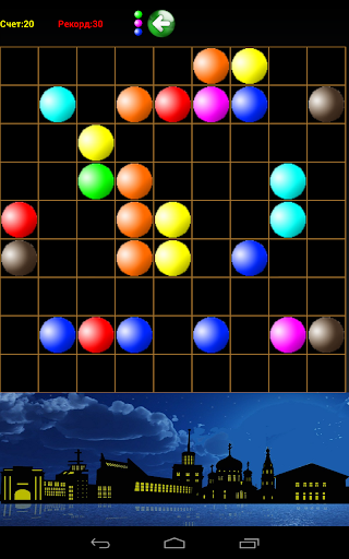 Balls (Lines) 4.1 screenshots 7