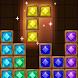 Block Puzzle Jungle