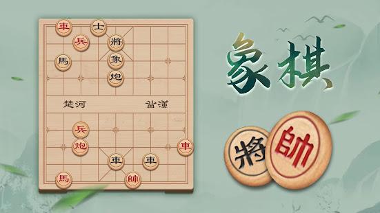 Chinese Chess: Co Tuong/ XiangQi, Online & Offline 4.40201 Screenshots 7