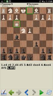 Скриншот №2 к Шахматы - тактика и стратегия