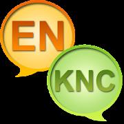 English Central Kanuri Dict