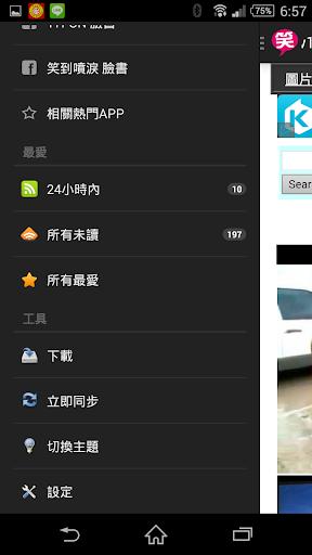u4e00u8d77u7b11 screenshots 2