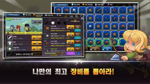 ud0f1ub51cud790 ud0a4uc6b0uae30 : ubc29uce58ud615 RPG 1.34 screenshots 5