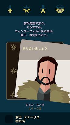 Reigns: Game of Thronesのおすすめ画像1