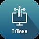 Genel Transport T-Maxx para PC Windows