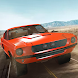 Stunt Car Jumping - Androidアプリ
