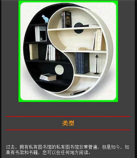 bookshelf 10.0 Screenshots 23