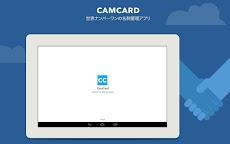 CamCard:名刺管理•日本語他16言語対応のおすすめ画像5