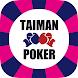 TAIMAN POKER(タイマン ポーカー)