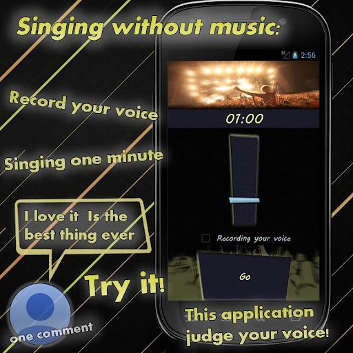 Personal Voice Judge 2.81.180430 screenshots 8