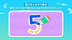 PINKFONG!123数字あそびのおすすめ画像3