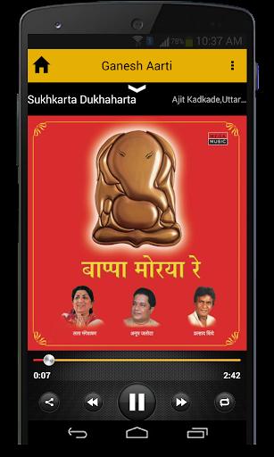 Top 100 Ganesh Aarti and Songs screenshots 3