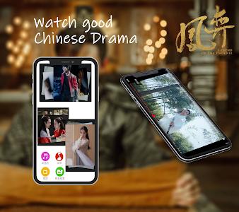 Rui TV - tv series, music, soundtracks, wallpaper 1.6